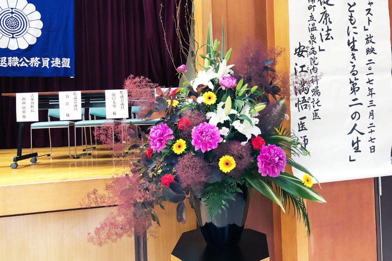 花はるのイベント用装飾花2