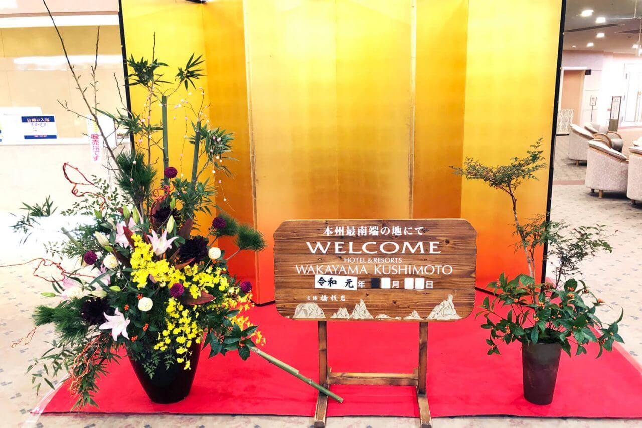 花はるのイベント用装飾花1